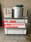 襄阳大型制冰机