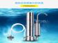 厨房台式饮水机台式水龙头净水过滤直饮水龙头净水器