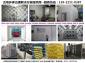 深圳大鹏新区隔音工程降噪技术有限公司