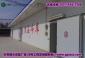 广州白云区食品冷库安装工程点