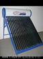 锡亿家能太阳能售